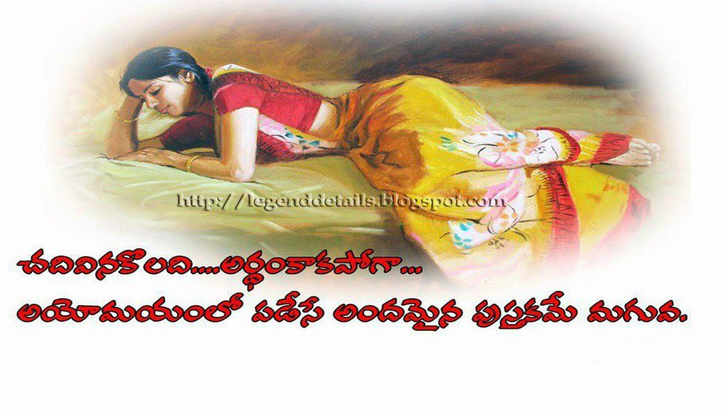 love quotes for boyfriend in telugu valentine day love meaning
