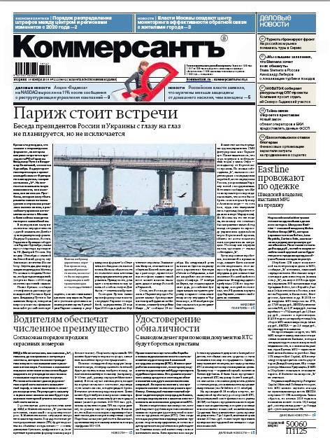 Poutine veut des avancées concrètes sur le Donbass en