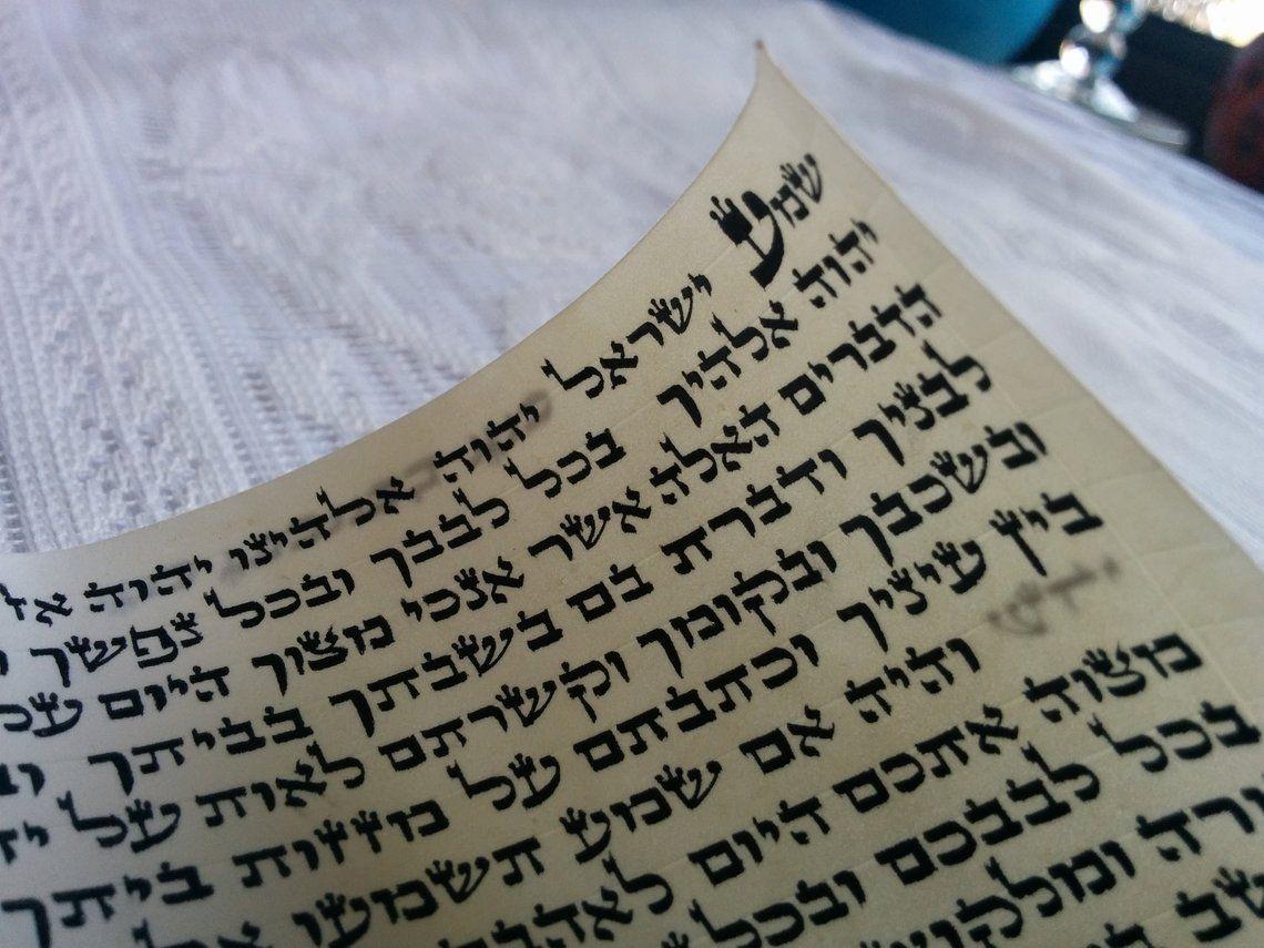 Mezuzah Scroll Kosher Parchment With Ashkenazi Beit Yosef