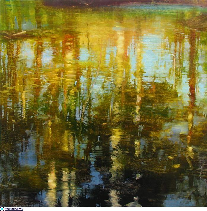 David Dunlop Smart Art Painting Art Landscape Art
