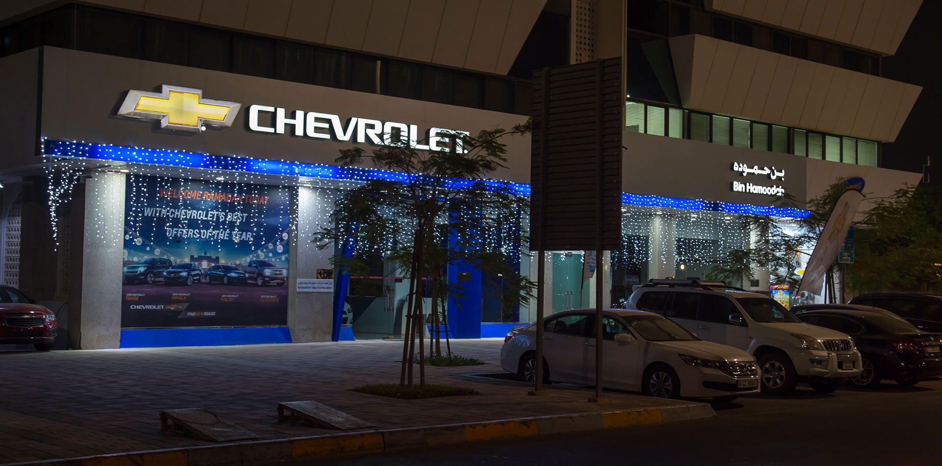 Chevrolet Showroom Signage Dubai Uae Africaregion Signage