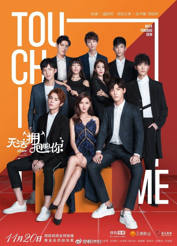 The Whole Cast Of I Cannot Hug You Asian Drama Memes