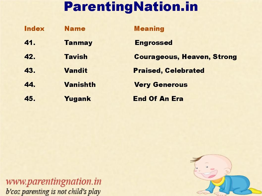 hindu baby names and meaning pdf