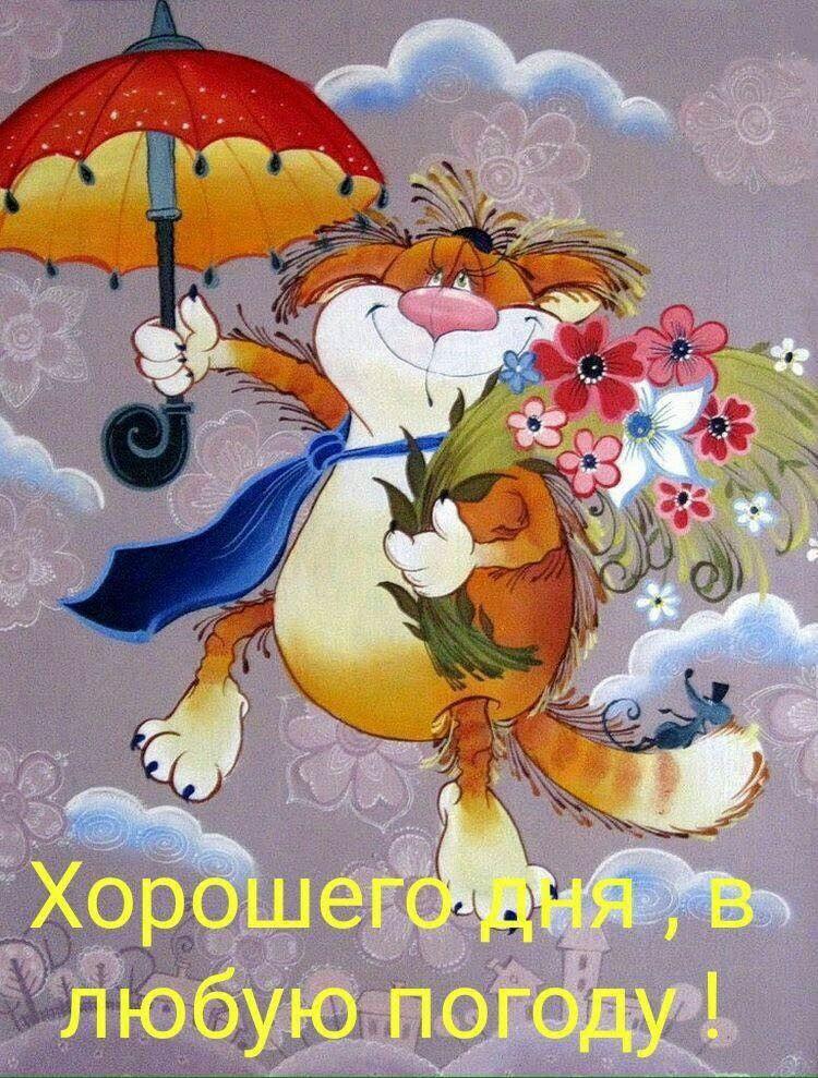 Prikolnye Kartinki S Izobrazheniyami Risunki Petuhov