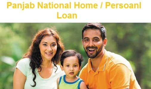 Punjab National Bank Home Personal Loan Customer Care Number Interest Rates Personal Loans Loan Market Risk