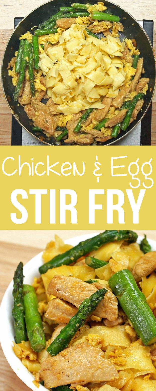 This Easy Chicken And Egg Stir Fry Is The Way To Go For A Weeknight Dinner Recipe Recipes Food Cooking Recipes