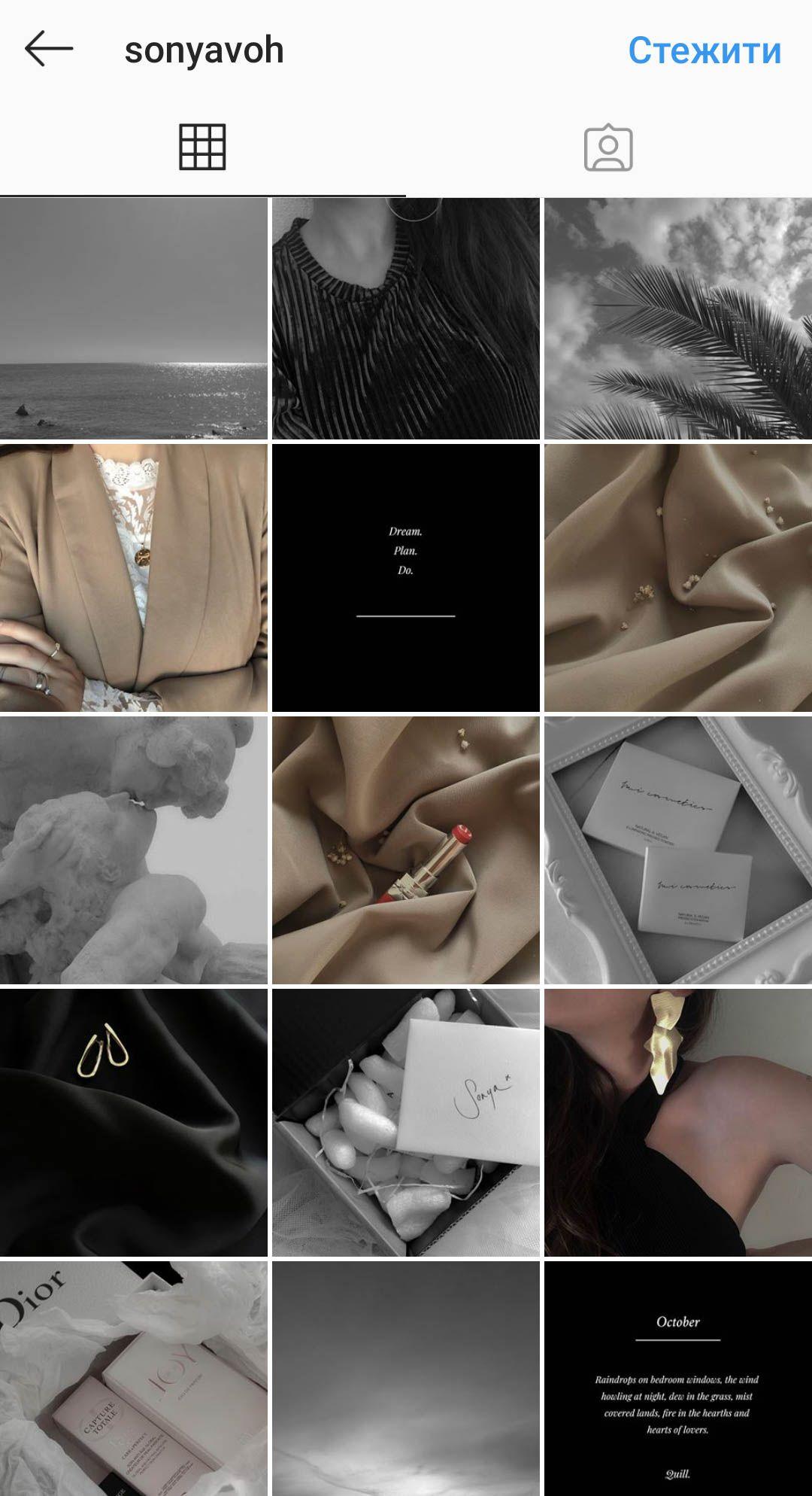 Pin Ot Polzovatelya Kalyn Na Doske Inst Insp V 2020 G Instagram Modnye Makety Dizajn Lentami