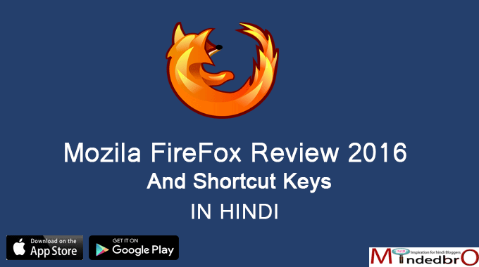 Mozila Firefox Browser Review 2016 In Hindi Wish