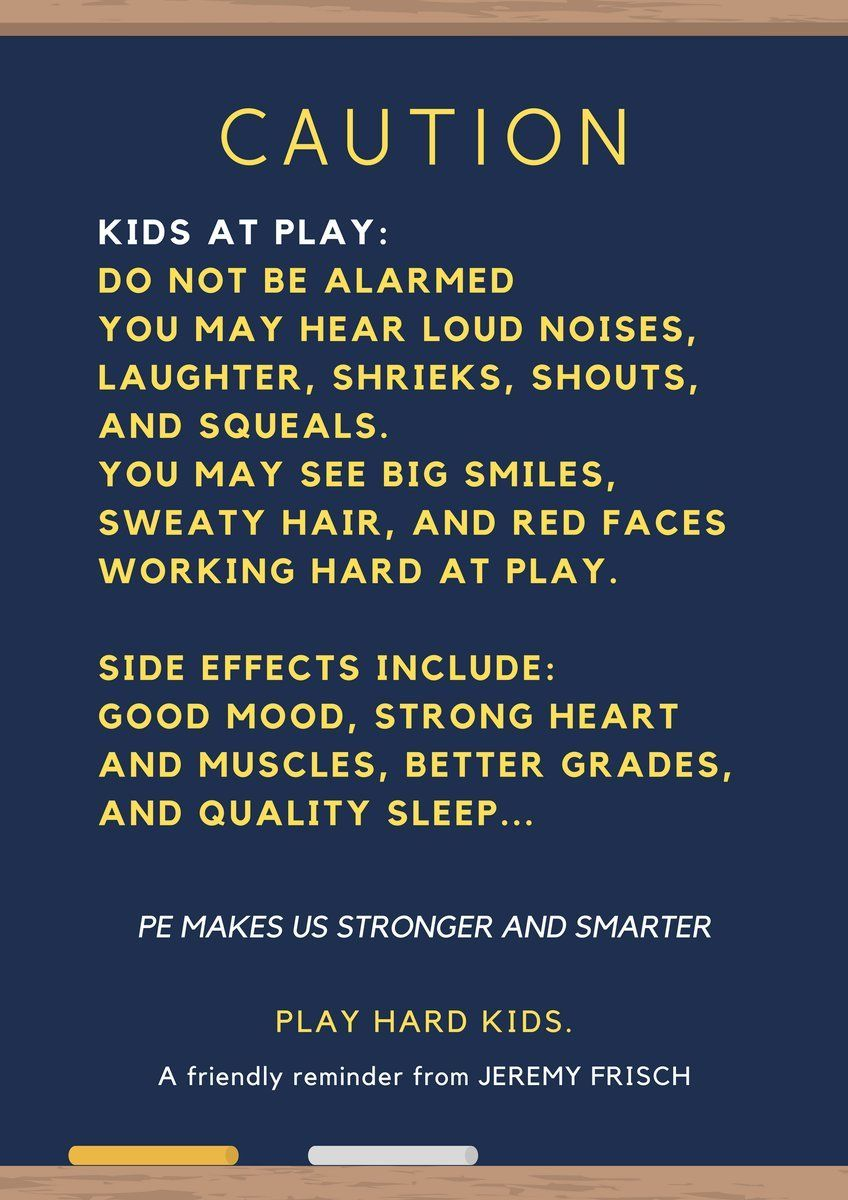 I Just Love This Inspirational Pe Quote Created By Jeremy Anderson