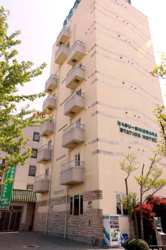 Nasushiobara Station Hotel Nasushiobara Featuring free WiFi, Nasushiobara Station Hotel is situated in Nasushiobara, 5 km from Nasu Garden Outlet. Guests can enjoy the on-site restaurant. Free private parking is available on site.