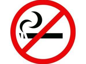 3 métodos eficazes para interromper o tabagismo  Um estudo publicado no JAMA, no final de janeiro, comparou técnicas para interromper o tabagismo utilizando vareniciclina e nicotina. O estudo buscou comparar o uso do adesivo de nicotina (monoterapia) vs associação de terapias para reposição de nicotina vs vareniciclina por 26 semanas