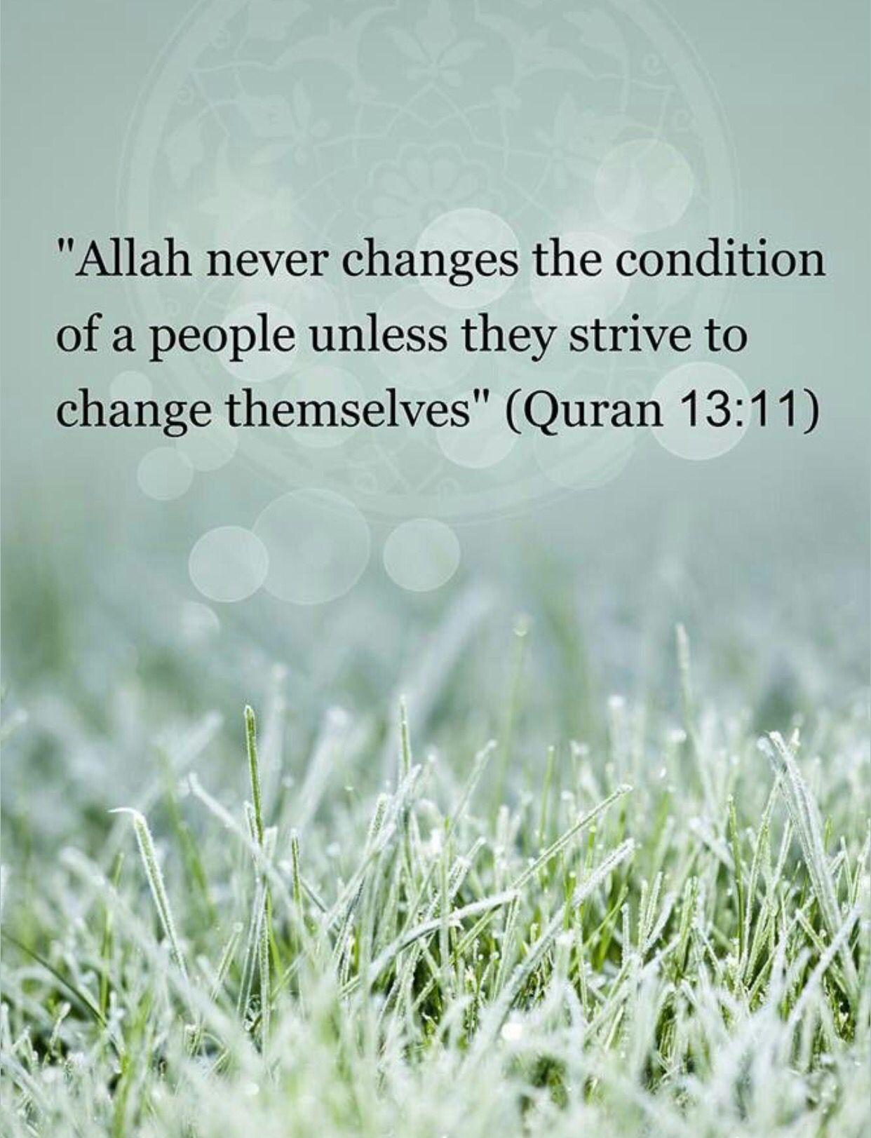 لا يغير ما بقوم إلا أن يغيروا ما بأنفسهم Uznain Quran