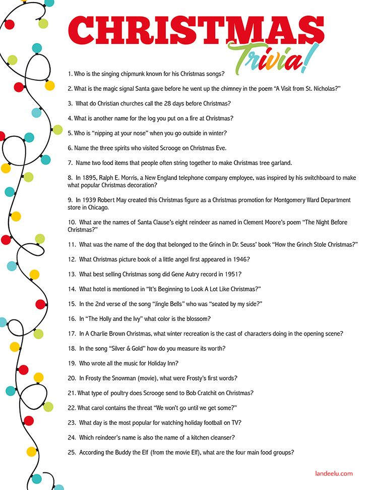 easily download and print out copies of this fun christmas trivia game for party guests - Fun Christmas Trivia