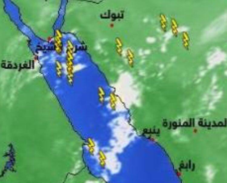 شبكة أجواء اشارات البرق حاليا على السعودية و البحر الأحمر من خلال طقس العرب G S Chasers Alyasatnet Instagram Posts Instagram Map Screenshot
