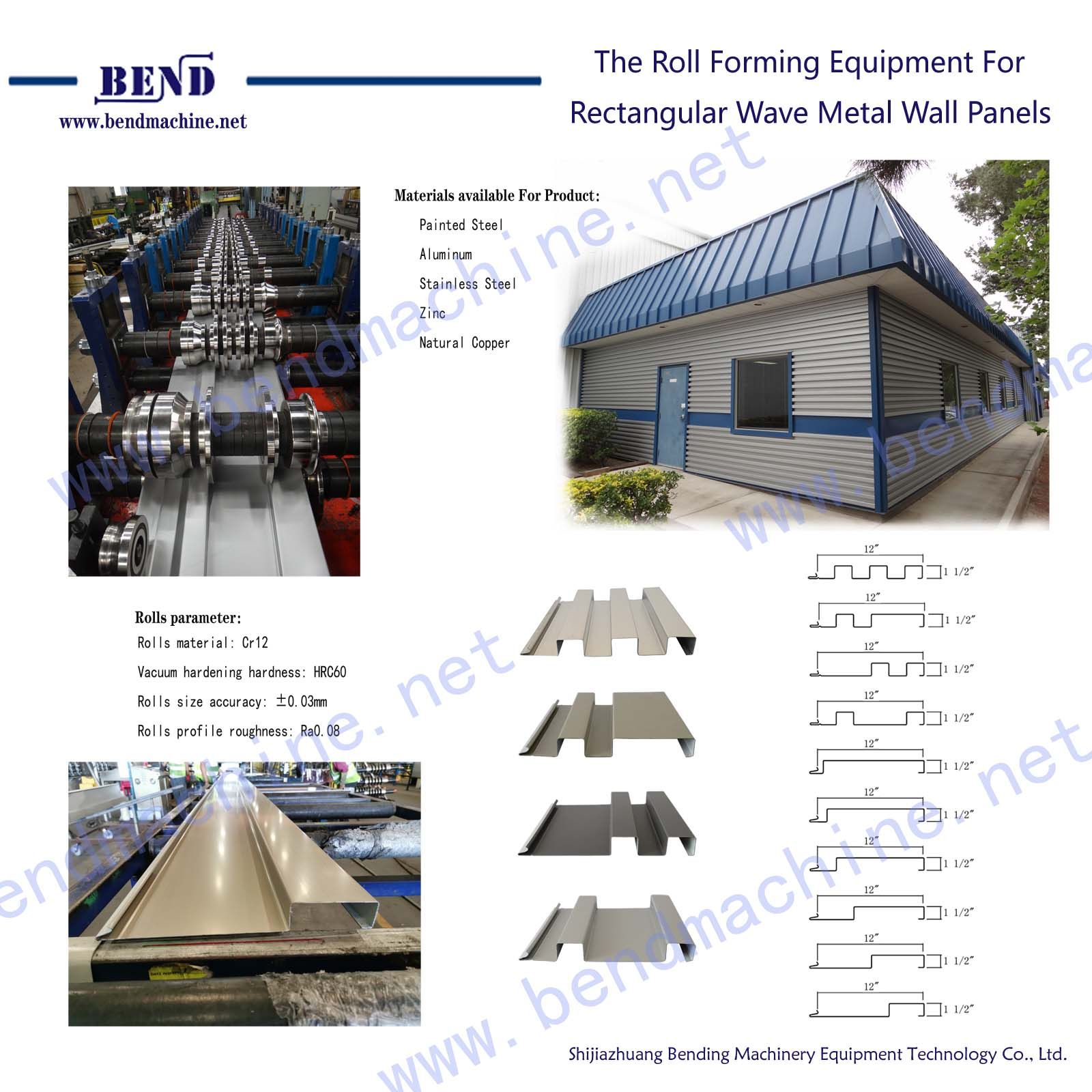 The Roll Forming Equipment For Rectangular Wave Metal Wall Panels In 2020 Metal Wall Panel Roll Forming Rectangular