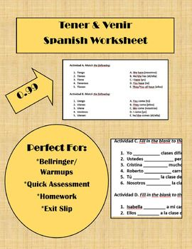 Quick practice worksheet where the students can show their competency of verbs tener and venir in spanish this is for present tense conjugation also  resources all levels rh pinterest