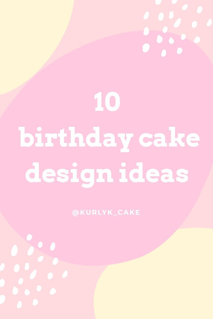 10 birthday cake super design ideas 2020