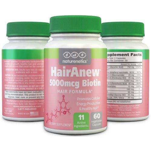 Biotin Hair Growth Vitamins 11 Powerful Ingredients Including 5000mcg Biotin 3r Vitamins For Hair Growth Biotin Hair Growth Vitamins Vitamins For Hair Loss