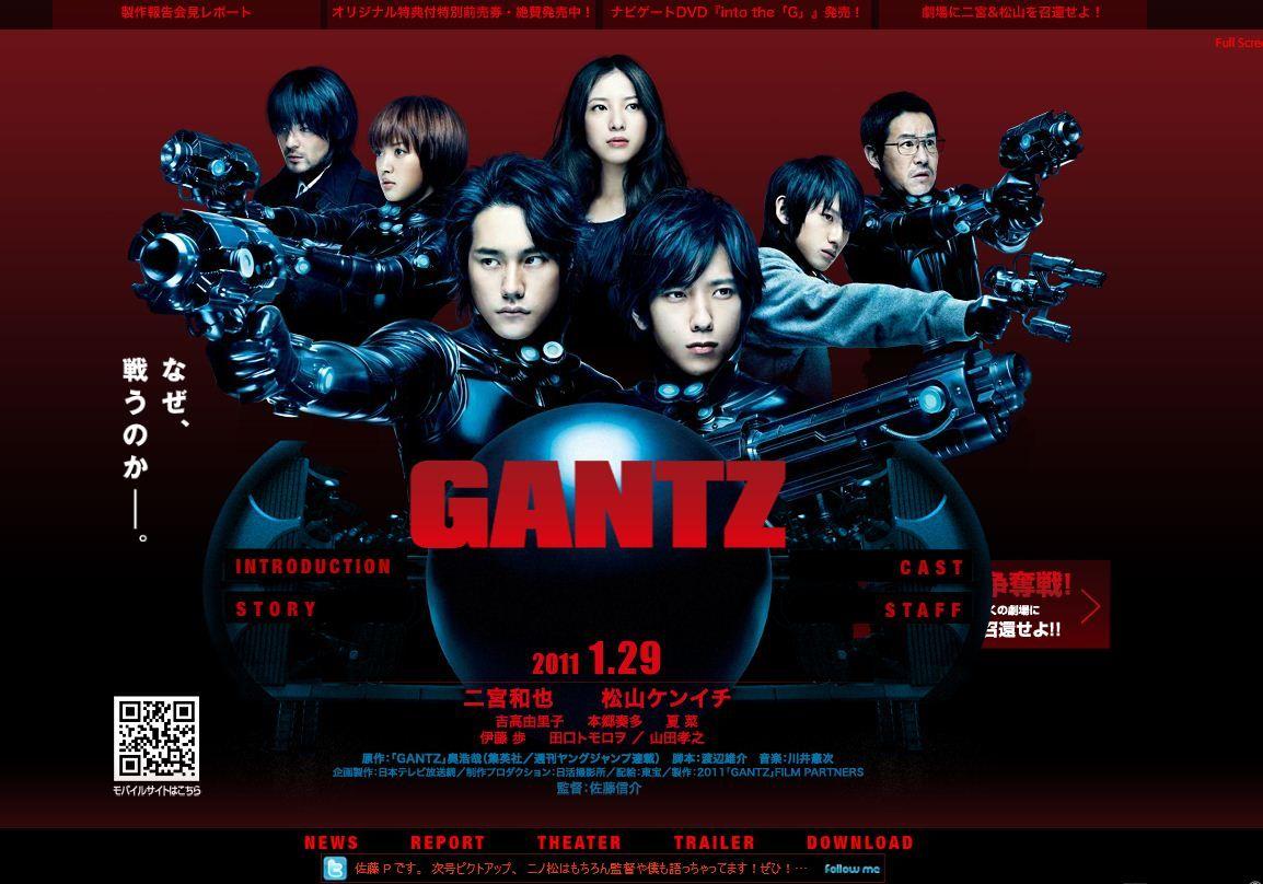 Phim Gantz Sinh Tử Luon Hồi Gantz Imagen Real Peliculas