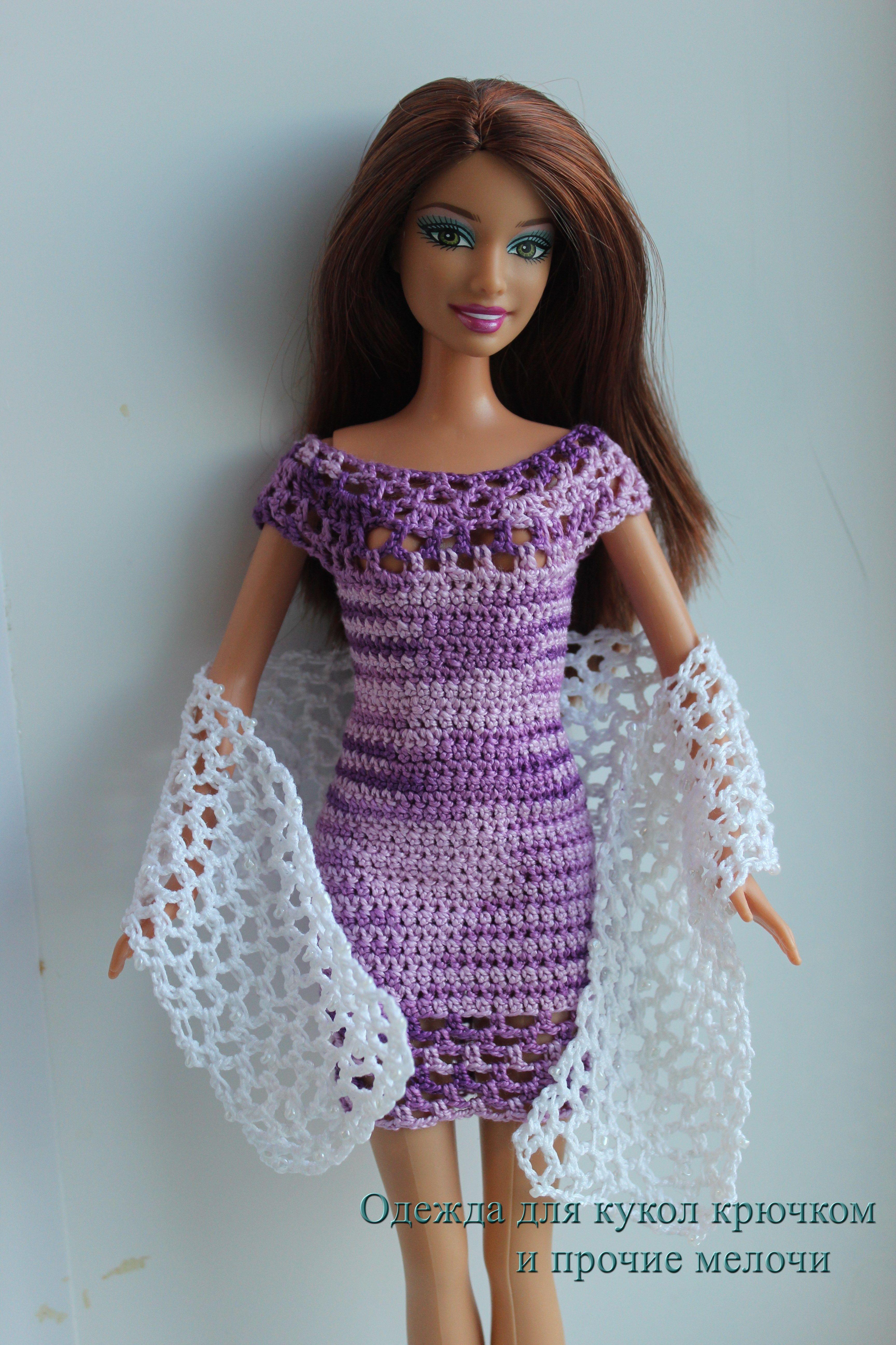 Pin de Juliya Nikiforova en Barbie crotchet dress of mine ...