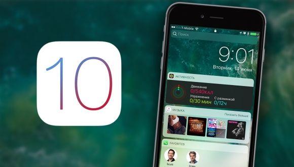 Apple iOS 10.2 Çıktı!