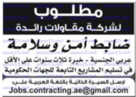 Pin By احمد العبد On مصدرنا Blog Posts Blog Post