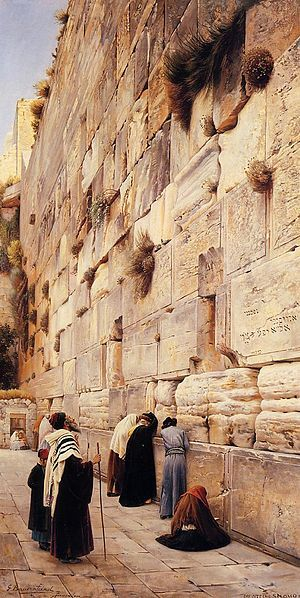 Pray for the Peace of Jerusalem!   The Wailing Wall, also known as the western wall, is the remains of the wall that once safeguarded the Jewish temple in Old City of Jerusalem. This wall stood for over 500 years. Later, Herod the Great started rebuilding the wall in 19 BCE. It was only in the 7th century that other Wailing Walllayers were erected on the wall.