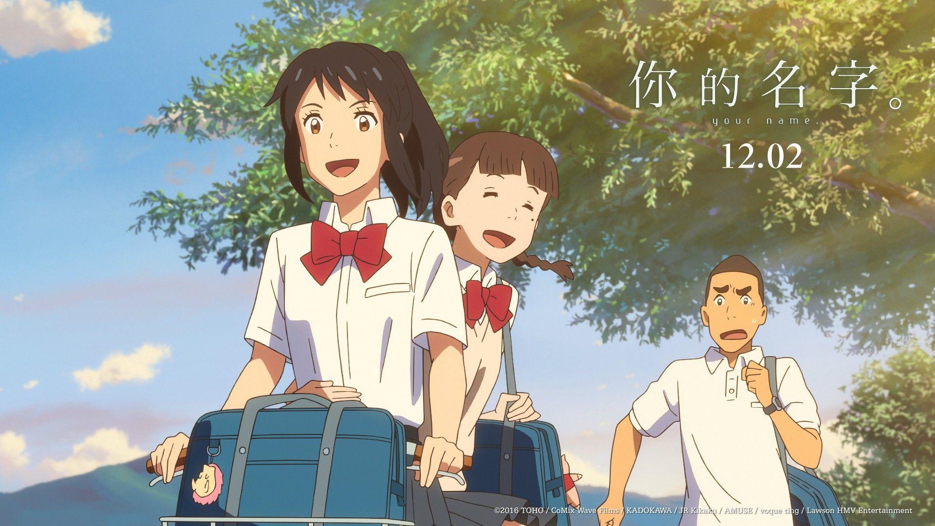 Anime Your Name Mitsuha Miyamizu Kimi No Na Wa Wallpaper Your Name Anime Kimi No Na Wa Anime Films