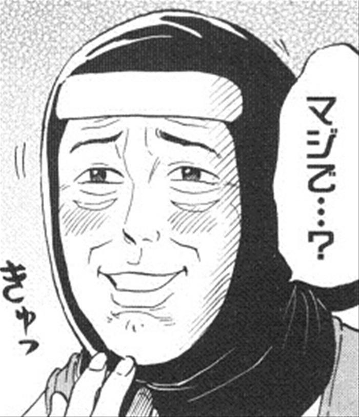 「ぴゅー ジャガー」の画像検索結果