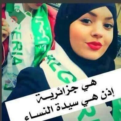 #CAN2015 #ALGSEN   #Algerienne #Algeria  #KenzaMorsli
