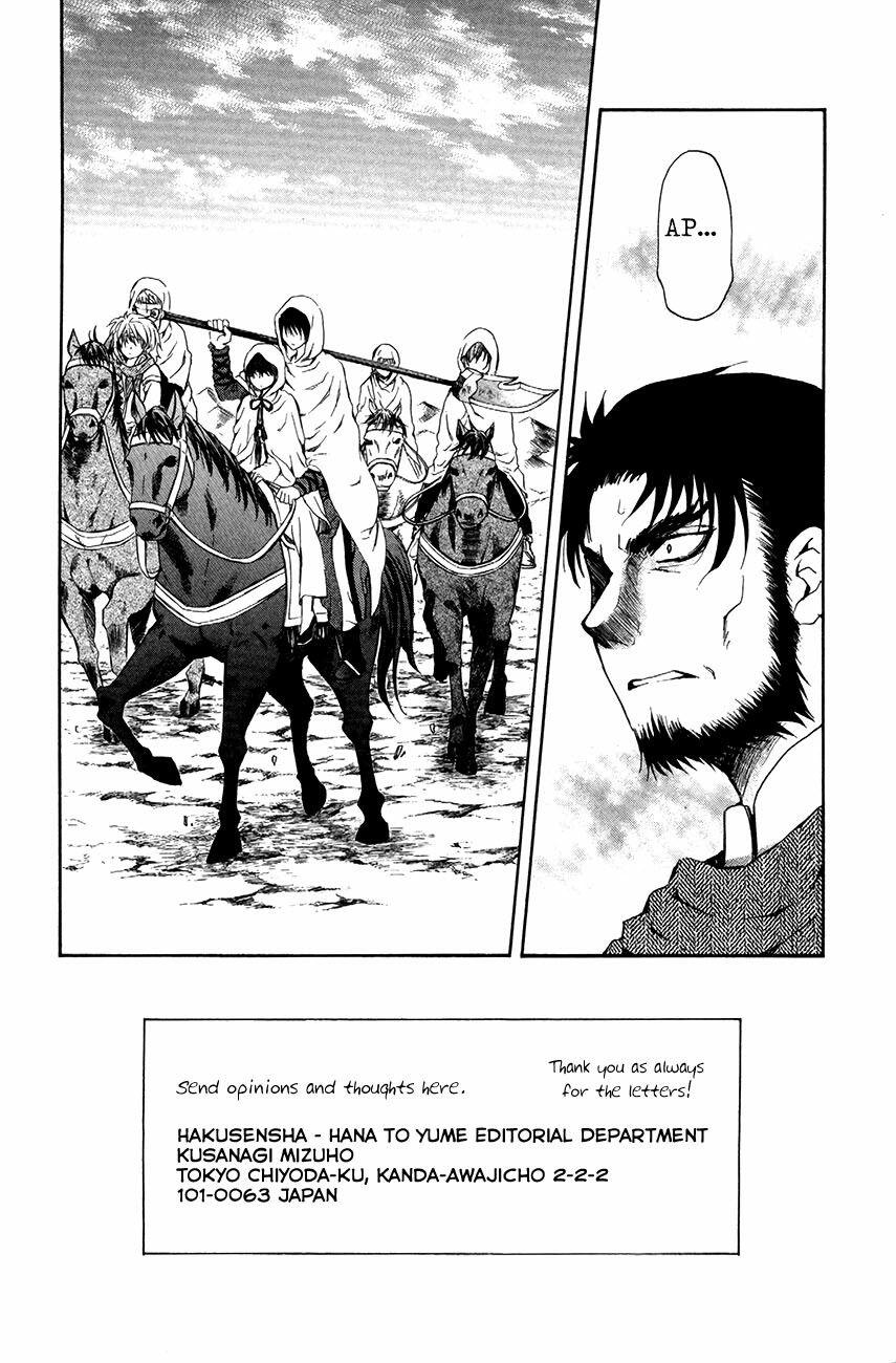 Pin oleh Rima di Manga Akatsuki No Yona Chapter 72 Bahasa