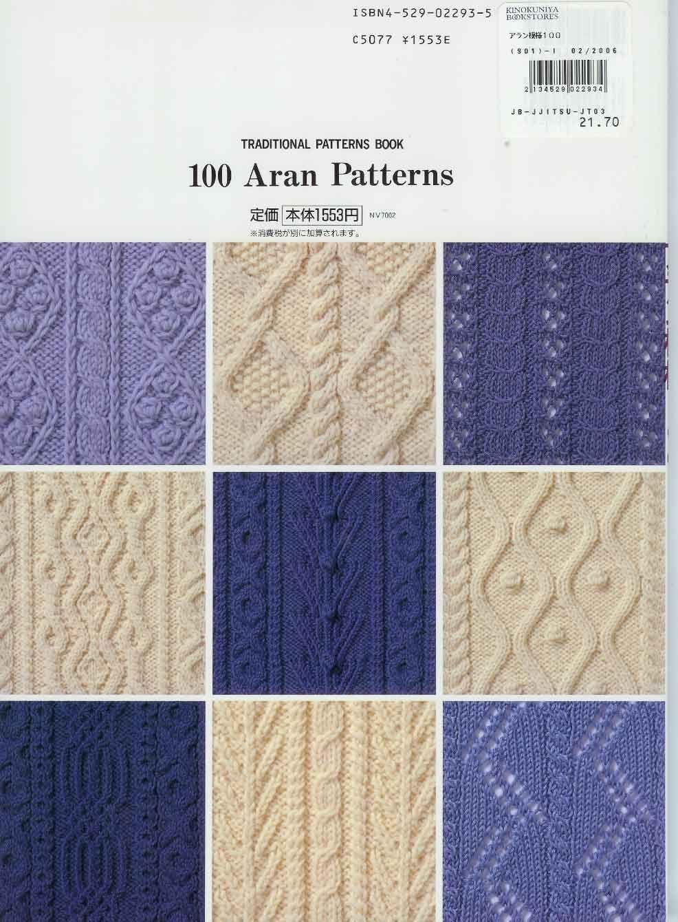 Moda Knitting Books : Midwinter reds minnick simpson moda fabric quilt charm