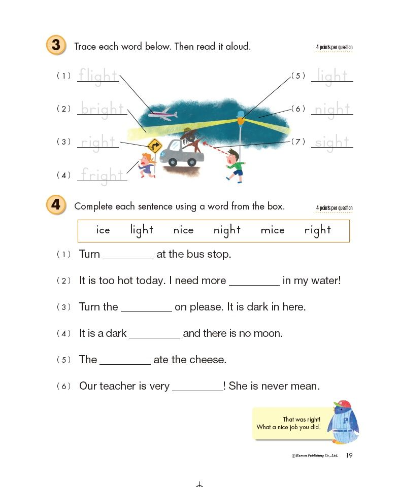 Grade 2 Reading Kumon Reading 2nd Grade
