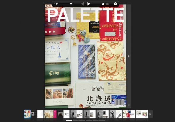 Managing Editor, Layout Designer & Treasurer: Tulika Sud  Managing Editor & Illustrator: Neil Brian Alapide  Photographer & Transcriber: Shan Lei Goh