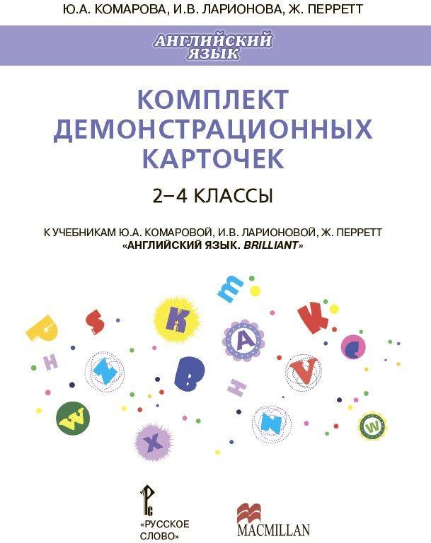 Учебник история древнего мира 5 класс в картинках автор а.а.вигасин.год читать 5 классер