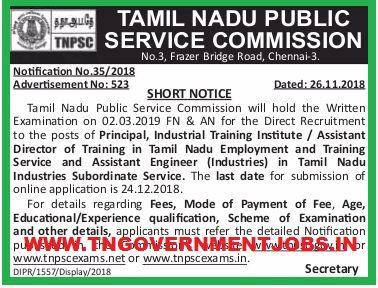 [Exam Result] TNPSC Engineers Exam 2018 Principal ITI