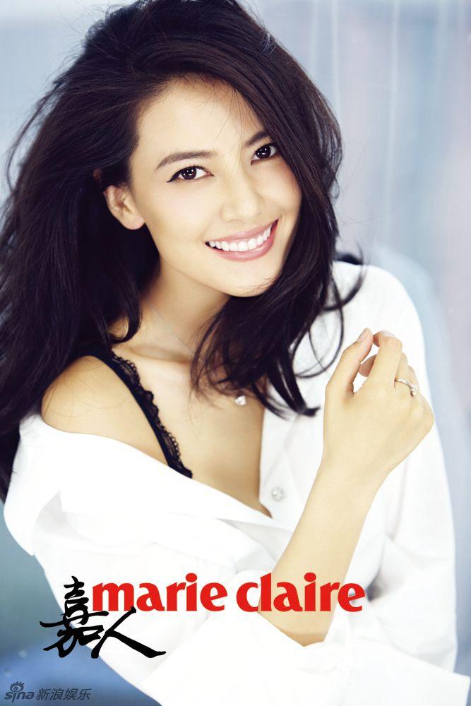 gao yuanyuan wedding