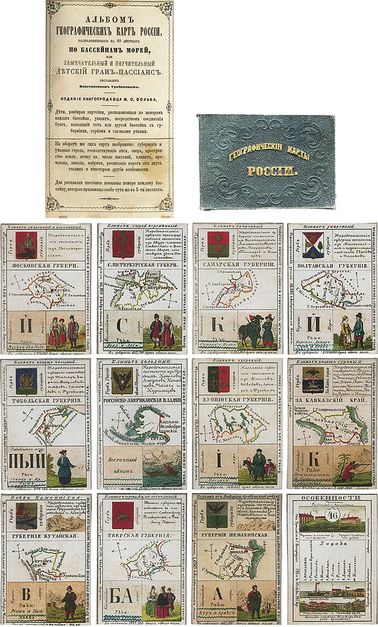 Российское карточное общество | От игры не зарекайся!