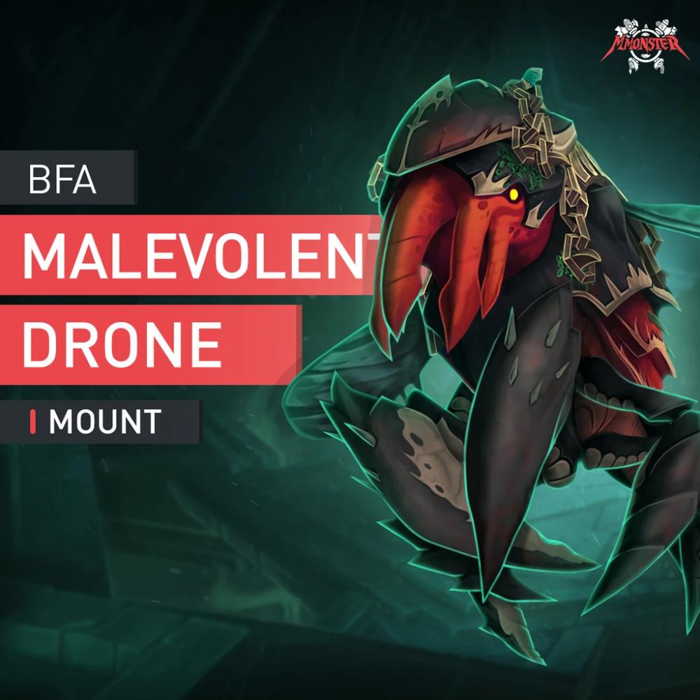 Buy Malevolent Drone Mount Boost Best Eu Us Wow Mounts Farm