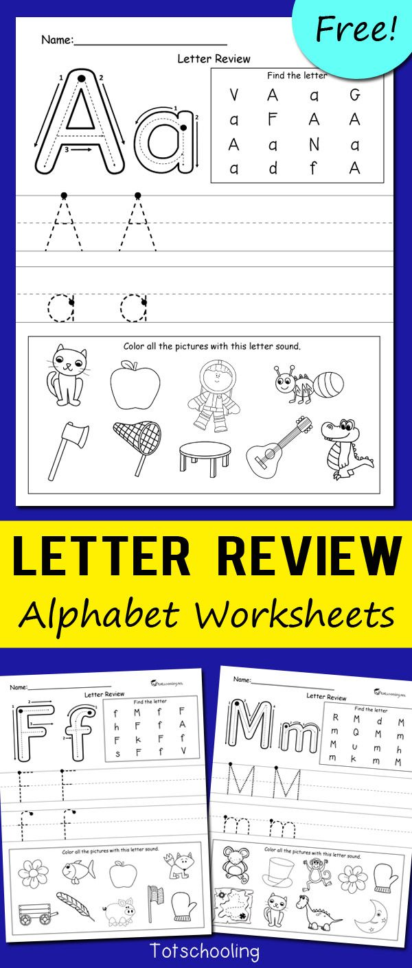 Letter Review Alphabet Worksheets Preschool letters