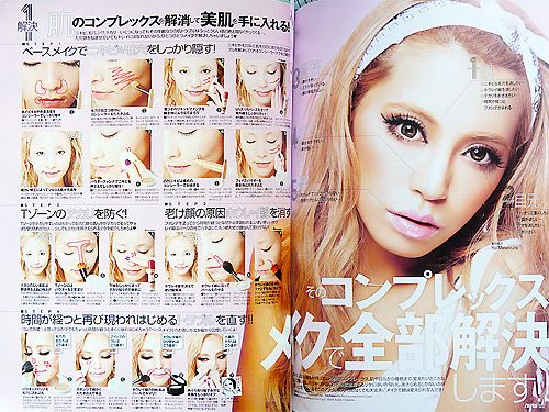 #gyaru japanese gal magazine: #hair #make #nuts more infos on the blog http://lazuli-in-paradise.com/2013/01/557
