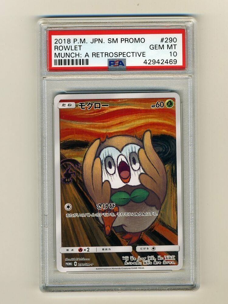 "Pokemon Card Japanese Munch Pikachu /""The Scream/"" PROMO CARD Full Art Limited"