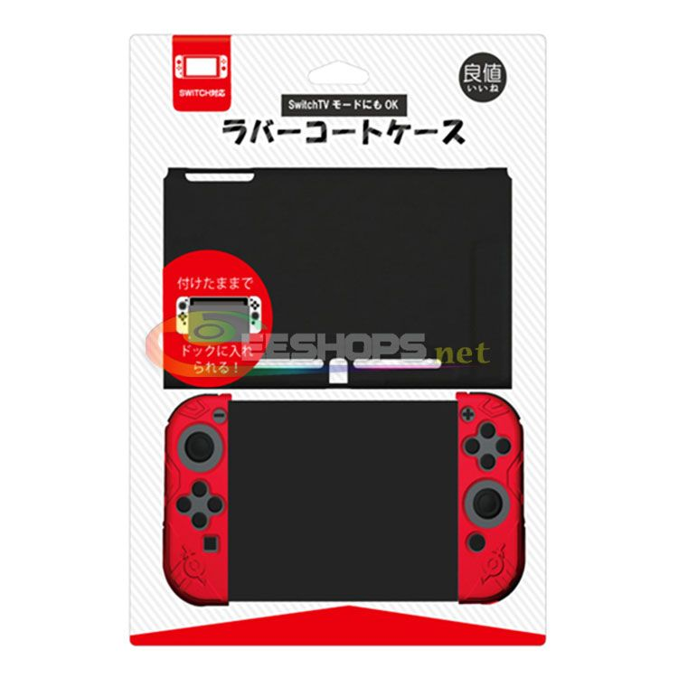 new product 3a695 a71c8 Genuine New IINE Black Transparent PC Crystal Shell for Nintendo ...