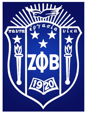 Image result for zeta phi beta logo transparent background