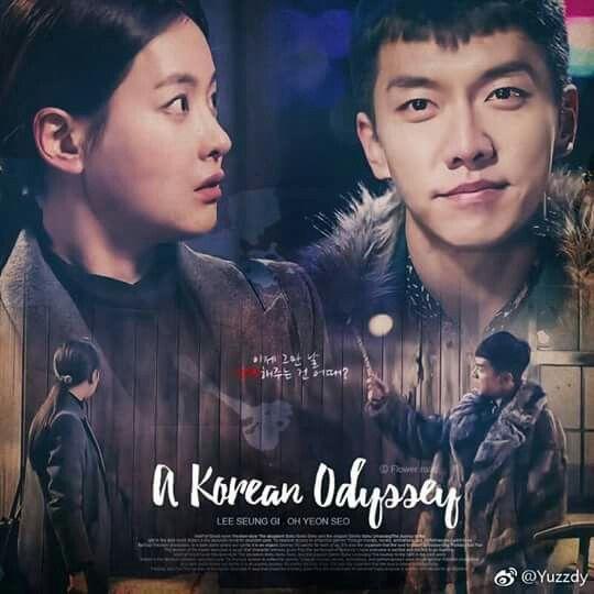 Ohyeonseo leeseunggi akoreanodyssey hwayugi kdrama posters ohyeonseo leeseunggi akoreanodyssey hwayugi stopboris Choice Image