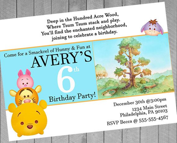 67707a0421113c7f839d84aceae8445f winnie the pooh party invitations, tsum tsum party, tsum tsum,Tsum Tsum Invitation