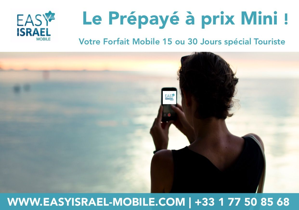 Fevrier En Israel Commandez Votre Carte Sim Pour Vos Vacances