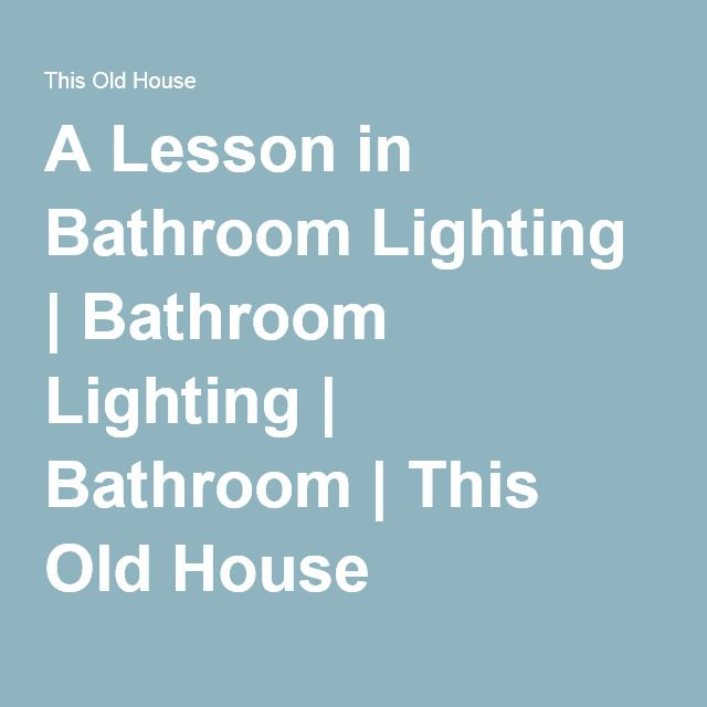 Bathroom Lighting This Old House a lesson in bathroom lighting | lights