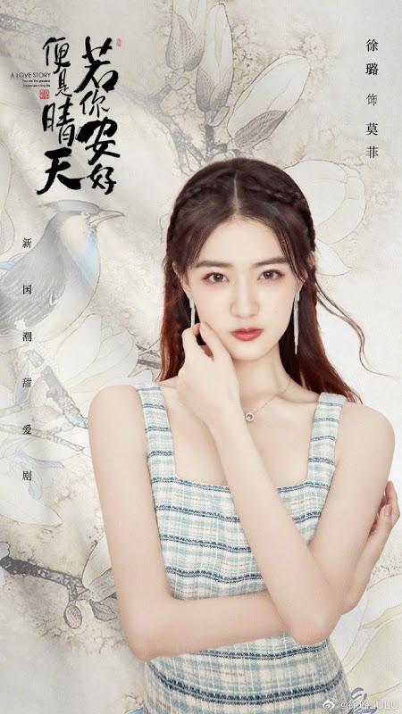 Drama Sunshine Of My Life Chinesedrama Info In 2021 Drama Greatful Movie Photo