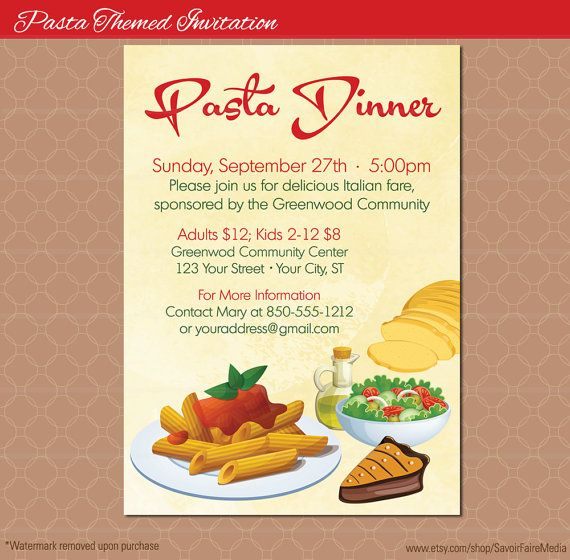 Italian Dinner Flyer Poster / Spaghetti Pasta Italian Night